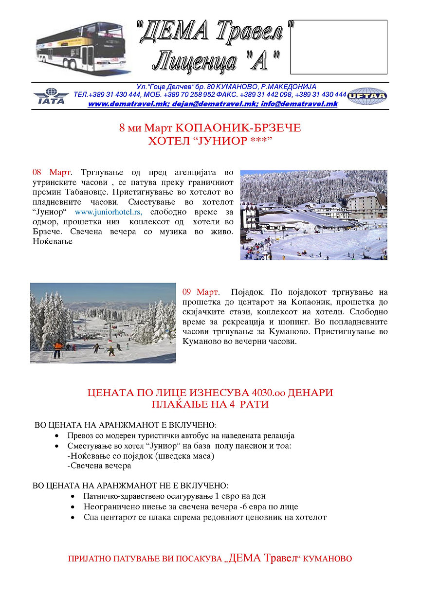 Kopaonik  Junior-page-001.jpg