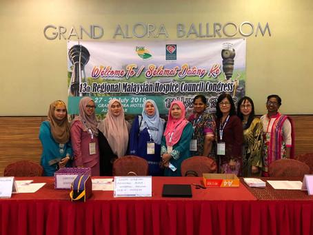 MHC Congress 2018 - Gallery 2