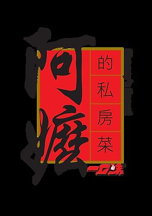 Granny-Secret-Logo.png