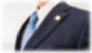 山口県 宇部市 山陽小野田市 山口市 下関市 社章 高級社章 プラチナ 金 デザイン 3Dデザイン