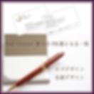 山口県 宇部市 山陽小野田市 山口市 下関市 ホームページ HP  名刺 チラシ ロゴ デザイン Misora