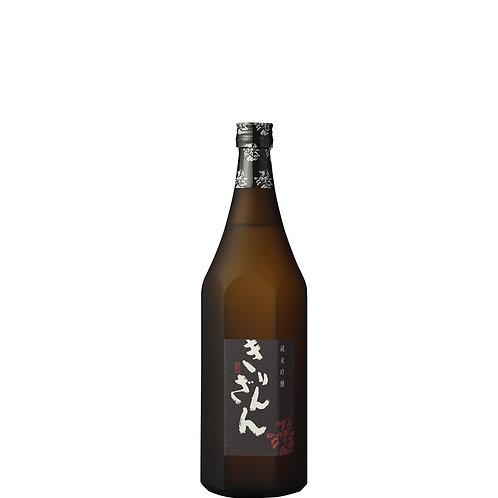 Kirinzan, Brown bottle (Junmai Ginjo)