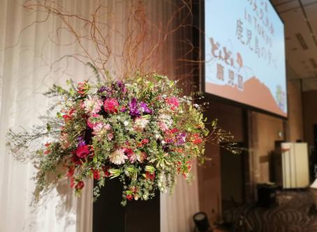 渋谷イベント装花