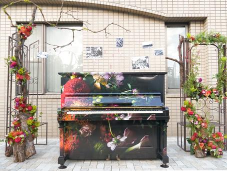 ピアノラッピング