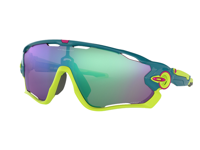 OAKLEY Jawbreaker MTTBALSAM W/ PRIZM RD JD Lens - Sport szemüveg