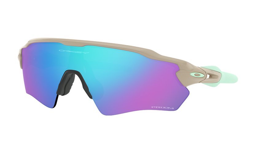 OAKLEY Radar EV XS Path Sand / Sapphire Iridium lens - Sportszemüveg
