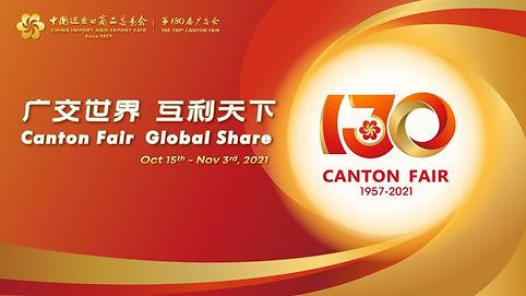 130th Canton Fair Logo.jpg