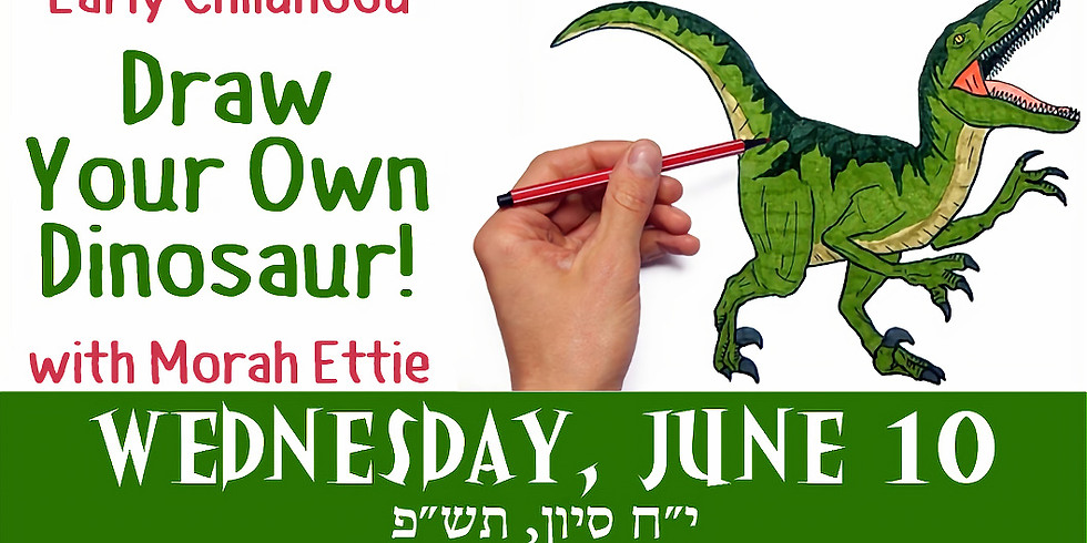 Draw Your Own Dinosaur!