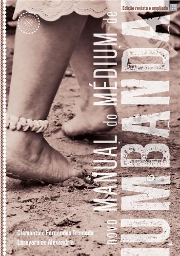 Novo manual do médium de Umbanda