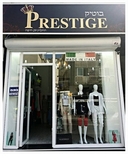 Boutique Haifa entrance