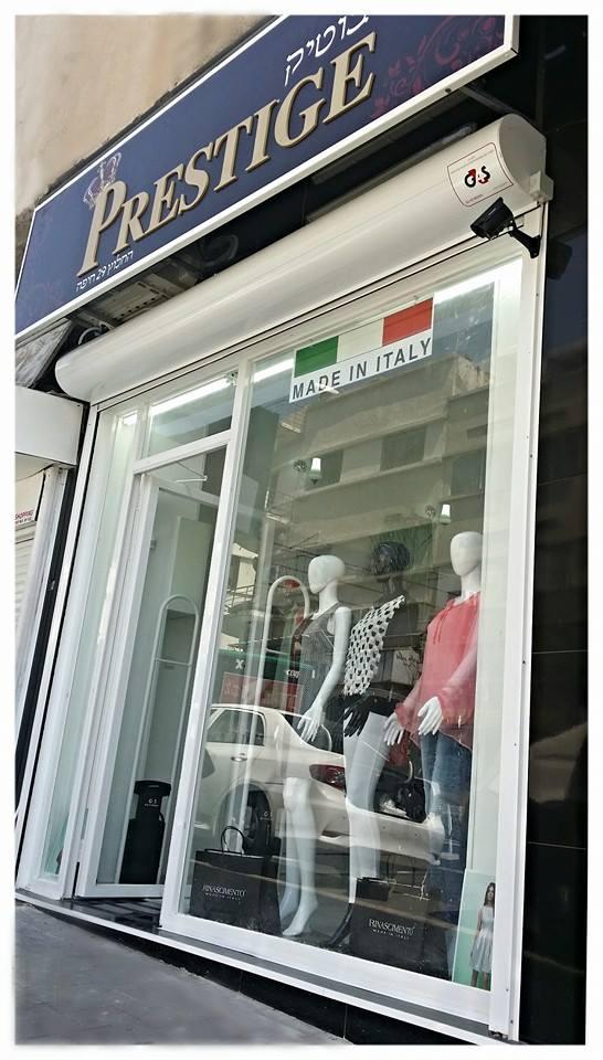 prestige boutique haifa
