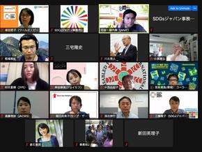 【開催報告】7/30 SDGsジャパン主催ウェビナー「日本におけるSDGsの達成状況を評価~市民社会の視点からの評価レポート公開」