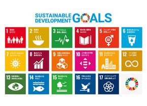 【2/13開催】STI for SDGs×パートナーシップ×地域循環共生圏 シンポジウム 「科学技術イノベーション(STI)がもたらす地域の新たな価値創造」