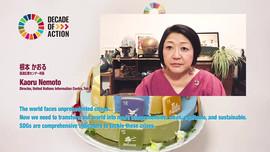 SDGs_5th_BIRTHDAY_small.mp4