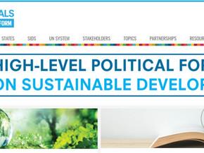 7月 国連持続可能な開発に関するハイレベル政治フォーラム開催