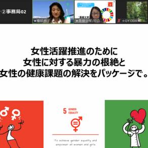 『第5次男女共同参画基本計画』基本的な考え方(素案)に対するパブリックコメントが始まりました。