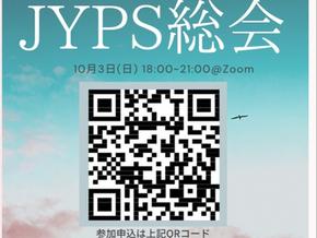 JYPS 2021年度総会開催のお知らせ