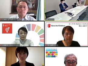 5/26 立憲民主党 「SDGsに関するワーキングチーム」ヒアリングに参加