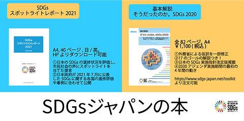 画面20210907書籍紹介.jpg