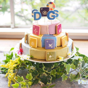 9/25 SDGsケーキ映像を公開しました