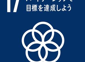 フューチャー・アース日本委員会とグローバル・コンパクト・ネットワーク・ジャパンに加盟