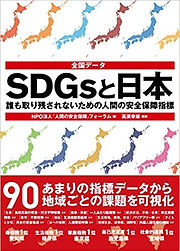 51+UKM8sgvL._SX355_BO1,204,203,200_.jpg