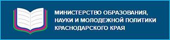 ministerstvo2.jpg