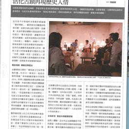 PAR (Performing Arts Review, Taiwan)