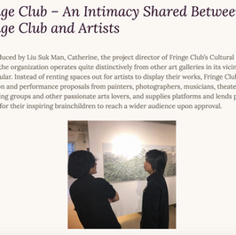 Fringe Club – An Intimacy Shared Between Fringe Club and Artists