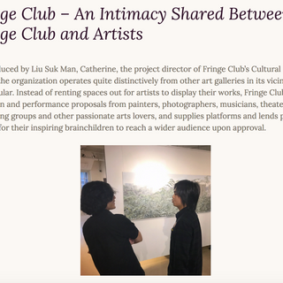Fringe Club – An Intimacy Shared Between Fringe Club andArtists