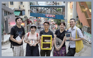 【人與書】西營盤社區:街坊說漂書箱的故事