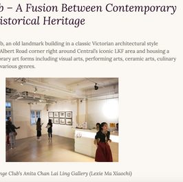 Fringe Club – A Fusion Between Contemporary Arts and HistoricalHeritage