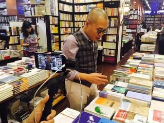 梁文道:好書店,不在於有什麼書,而在於不賣什麼書
