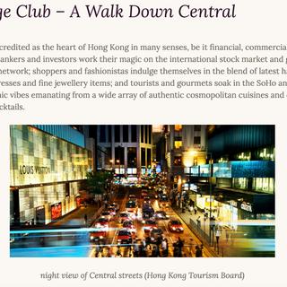 Fringe Club – A Walk DownCentral