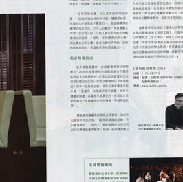 Ming Pao Weekly P.2
