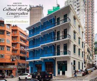 香港灣仔藍屋建築群活化計劃,獲得最高榮譽「卓越大獎」