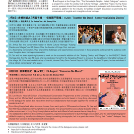 Newsletter of The Commissioner for Heritage's Office of the Development Bureau