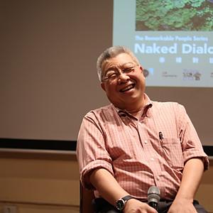 赤裸對話 Naked Dialogue - Kevin Tan x Benny Chia