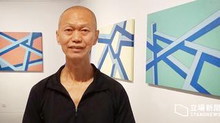 做地盤30年 他剛讀完藝術學士 — 專訪70歲何奇燄