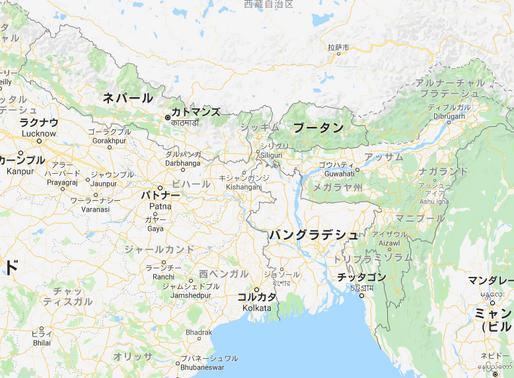 世界一幸せな国 Voyage au Bhoutan