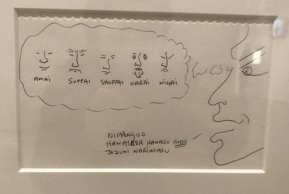 John Lennon の直筆日本語学習メモ Double Fantasy John&Yoko展