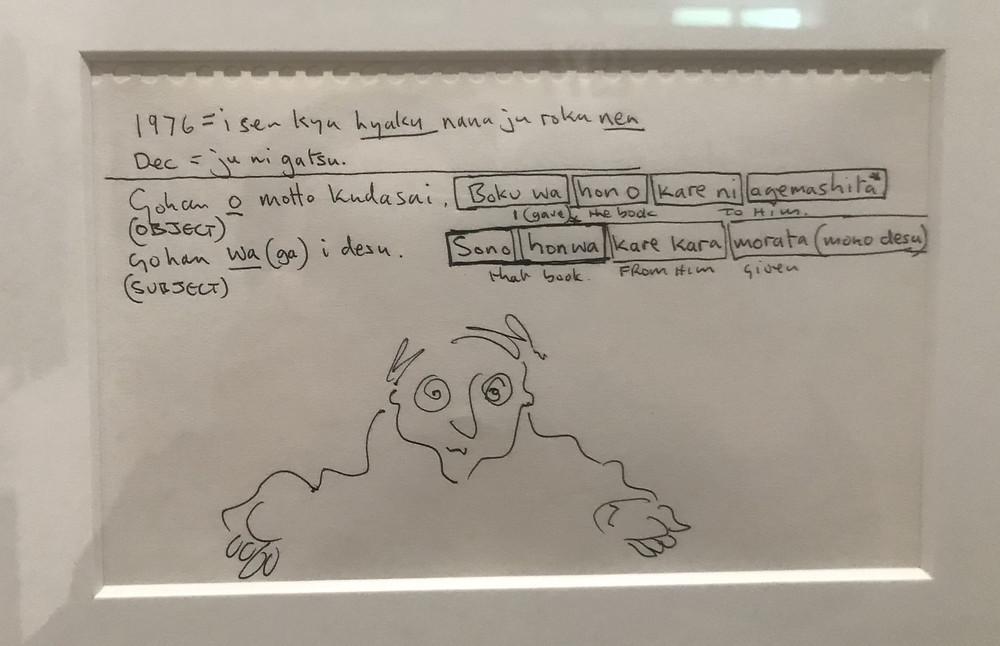 John Lennonが日本滞在時に、日本語を弁公している際に書いたメモです。Double Fantasy John & Yoko展にて