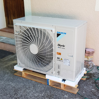 climatisation gainable split et plancher chauffant refroidissant EBR
