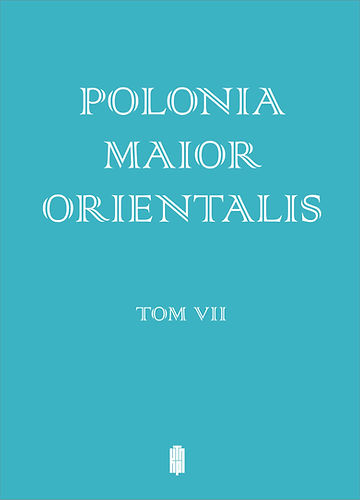 polonia7.jpg