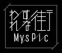 MysPis_0422_fix-02 copy.jpg