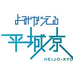 Basta-Logo.jpg