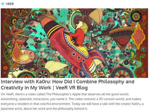 【記事掲載】VRメディアVeeRにインタビュー掲載