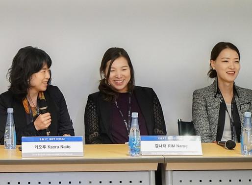 【記事掲載】釜山国際映画祭トークセッションが記事化