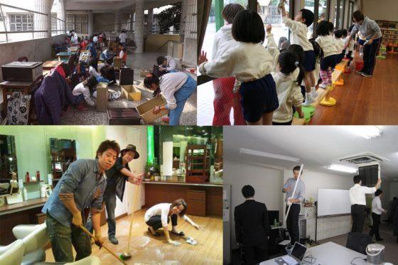 La gran limpieza de fin de año en Japón