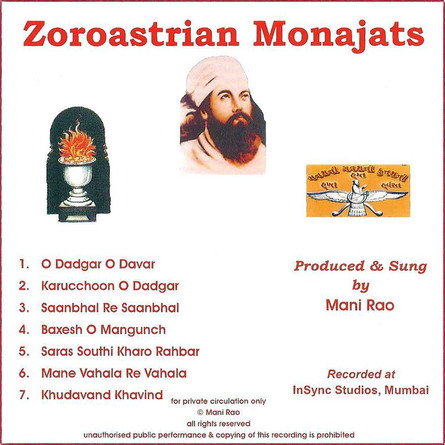 Zoroastrian Monajats CD cover